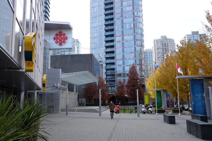CBC Broadcasting Centre's public plaza and outdoor stage.